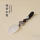 個性創意小巧精致編織男女情侶平安玉石掛飾鏈汽車鑰匙扣掛件 京都3C