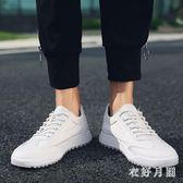 時尚鞋夏季透氣男鞋百搭小白鞋時尚鞋男士板鞋時尚鞋 WD1807【衣好月圓】