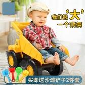 兒童挖掘機 兒童大號沙灘滑行工程翻斗車挖土車推土機可坐寶寶男孩玩具車3歲6【限時82折】