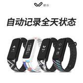 店長推薦 WeLoop唯樂now2智能手環心率藍芽計步器蘋果安卓防水游泳運動手錶