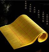 毛邊紙米字格宣紙書法專用紙毛筆字紙