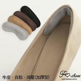 鞋材.牛皮後跟貼(加厚型)-FM時尚美鞋