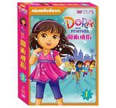DORA & FRIEND 第1集 魔術戒指 雙DVD (音樂影片購)