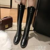 長筒靴子女2019秋季新款韓版百搭粗跟高跟鞋前拉鏈過膝靴『小淇嚴選』