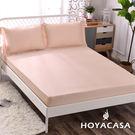 雙人60支紗親膚天絲床包枕套三件組-HOYACASA玫瑰橙