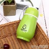 男女士不銹鋼學生水杯子可愛兒童壺便攜卡通韓版瓶『新佰數位屋』