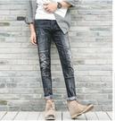 找到自己品牌 新款歐美風潮男個性時尚韓版小腳牛仔褲 修身