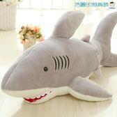 毛絨玩具大白鯊抱枕節日禮物【洛麗的雜貨鋪】