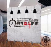 訂製雙面屏風隔斷墻簡約現代客廳折疊餐廳辦公室實木裝飾移動簡易折屏  IGO