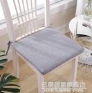 日式純色棉麻學生宿舍椅子墊加厚坐墊板凳墊家用護臀屁股餐椅墊 NMS名購新品