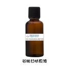 (亮白+賦活聖品)谷胱甘肽原液-30ml