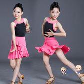 拉丁舞練功服 兒童拉丁舞服裝女童拉丁舞裙練功服夏季少兒比賽服拉丁舞蹈服新款 1色