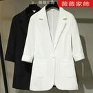 西裝外套 小西裝外套女短款夏秋季薄款新款韓版顯瘦大碼七分袖休閒西服上衣 薇薇