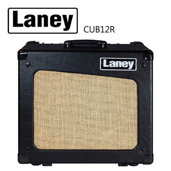 LANEY CUB12R 真空管電吉他音箱 (具備Reverb效果)