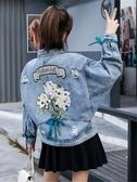 牛仔外套女寬鬆韓版秋裝新款bf風百搭刺繡花牛仔衣短款小夾克上衣