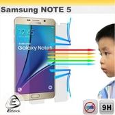 【Ezstick抗藍光】三星 SAMSUNG NOTE 5 手機 防藍光鏡面鋼化玻璃膜 (SGS測平均阻隔率 55.5%)