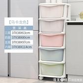 夾縫收納櫃抽屜式塑料家用多層衛生間廚房窄置物架零食整理儲物櫃 NMS漾美眉韓衣