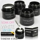 TOKYO STAR可卸式雕塑凝膠 1/...