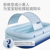 游泳池 自動充氣游泳池家用折疊桶嬰兒童小孩寶寶室內超大型戶外加厚浴缸YYJ 伊莎gz