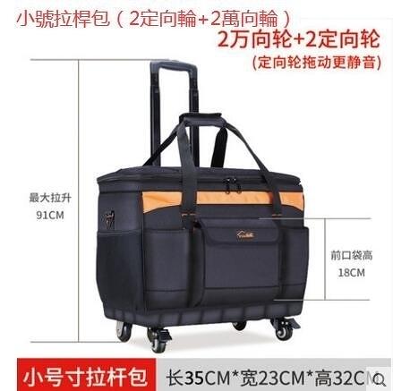 多功能牛津布維修售後電工包帆布繪家大號單肩帶輪拉桿式工具箱包