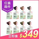 【任2件349】SOFEI 舒妃 型色家植萃添加護髮染髮霜(50mlx2劑) 多款可選【小三美日】$249