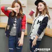 春秋裝新款少女棒球服衫韓版青少年中學生連帽T恤加厚外套上衣女 時尚芭莎