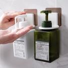 【BlueCat】洗手洗髮精瓶裝專用無痕...