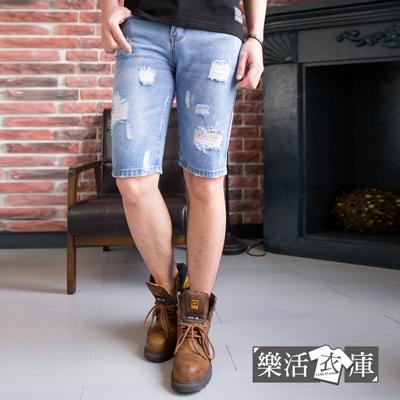 【P9504】街頭潮流抓破水洗牛仔短褲● 樂活衣庫
