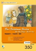 聖誕故事The Christmas Stories(25K軟皮精裝+1CD)