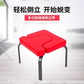 倒立機 新倒立椅瑜伽輔助椅子家用健身倒立凳feetup倒立機神器倒立器  夢藝家