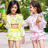 大中小童女孩泳衣女兒童三件套 分體裙式可愛寶寶女童溫泉游泳衣 【萬聖節推薦】