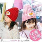 兒童立體面包超人保暖針織毛帽 尖尖帽