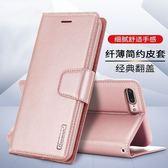 三星 Galaxy A8 A8+ (2018) 珠光皮紋手機皮套 掀蓋 插卡可立式 保護殼 全包 外磁扣式 防摔防撞