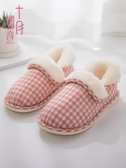 月子鞋秋冬包跟11月產婦鞋厚底秋季鞋子產后冬孕婦鞋防滑棉拖鞋女 錢夫人
