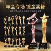 創意樹脂獎杯定制水晶獎牌定做刻字金屬大拇指五角星公司端午頒獎 YXS新年禮物