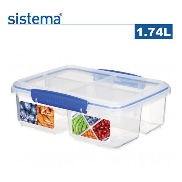 【sistema】紐西蘭進口扣式四格零食水果保鮮盒1.74L