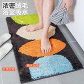 [gogo購]浴室吸水防滑地墊衛生間墊腳墊