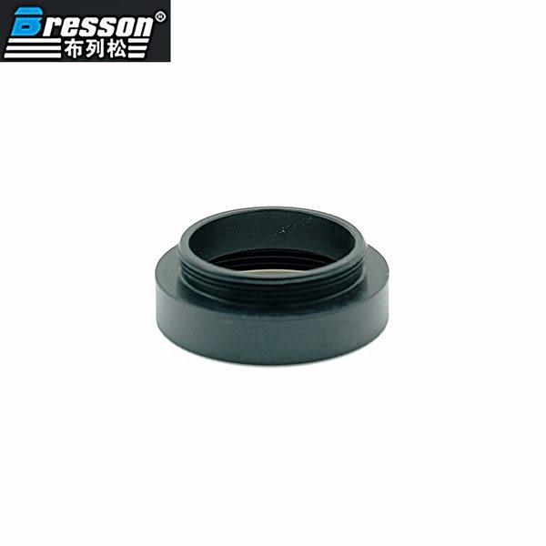 又敗家@Bresson眼罩轉接環眼罩轉接器轉換器Fujifilm X-Pro1 Nikon尼康FM3 FE2 Nikkormat DK-17M DG-2微距Macro