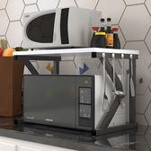 跨年趴踢購微波爐架簡約雙層置物架子2層收納架烤箱儲物簡易落地架廚房用品