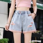 高腰牛仔短褲女夏季薄款2020新款外穿顯瘦寬鬆a字闊腿熱褲鬆緊腰 Cocoa