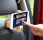 汽車隱藏式創意新款座椅背掛鉤