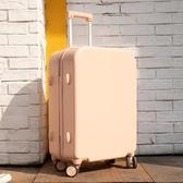 行李箱網紅ins學生潮皮箱新款24寸小型輕便女拉桿箱密碼箱大容量 設計師生活 NMS