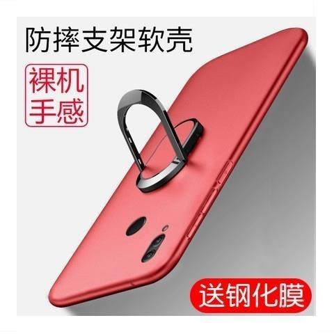 新品特價 華為榮耀8X/8xmax手機殼honor防摔硅膠are/jsn-al00車載支架軟殼