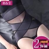 2條裝 高腰收腹提臀內褲女塑身塑形薄款束腰【左岸男裝】