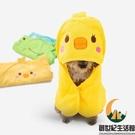 寵物吸水毛巾狗洗澡浴巾毯速干擦大號貓咪浴帽【創世紀生活館】
