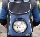 寵物包便攜艙書包貓咪太空包貓背包外出雙肩包  【快速出貨】