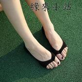 魚嘴露腳趾兩指隱形防滑硅膠船襪