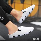 2019夏季新款男士半拖鞋時尚百搭包頭懶人涼鞋韓版透氣休閒涼拖 CJ1701『美好時光』