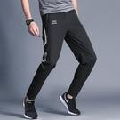 運動褲男夏季薄款寬鬆休閒速干褲子女空調長褲冰絲束腳輕薄九分褲  降價兩天