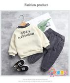 男寶寶冬裝刷毛套裝男童洋氣衛衣嬰兒1-3歲帥氣小童裝潮衣4兩件套
